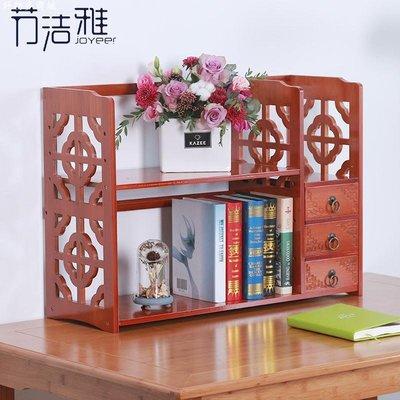 好物多商城 桌面書架置物架簡易實竹迷你書柜簡約現代學生桌上收納多層小書架
