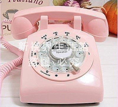 【新視界生活館】電話之家撥盤旋轉盤電話機復古電話機-粉色撥盤電話機3073605{XSJ300521305}