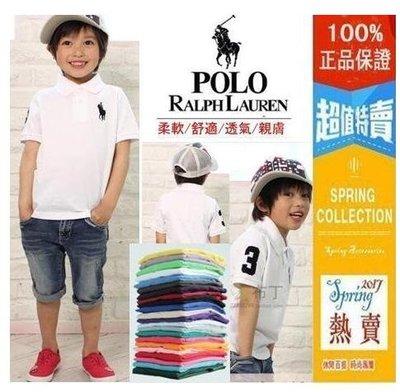 男童女童短袖T恤夏季兒童POLO衫親子 純棉幼兒園園服小學生表演服