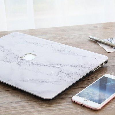 丁丁 蘋果筆記本新款大理石紋保護殼 Mac 12吋 超薄磨砂PU皮料 Air 15吋 Pro 13吋 全包邊360°防摔