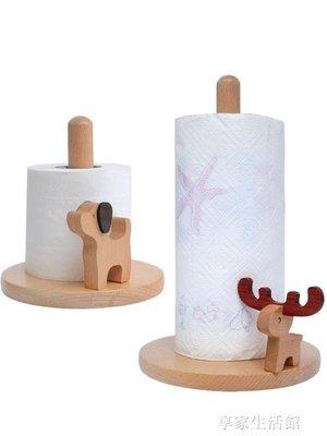 廚房紙巾架用紙架免打孔廁所衛生間置物架木家用卷筒紙座桌面收納· 疏密院