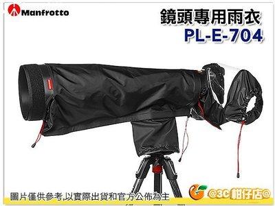 @3C 柑仔店@ MANFROTTO 曼富圖 MB PL-E-704 鏡頭雨衣 防雨罩 雨套 E704 正成公司貨