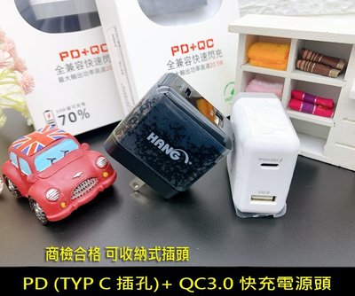 SONY Xperia10 II XQ-AU52 Xpiera 10 II  TYPE C PD QC3.0 快充充電器