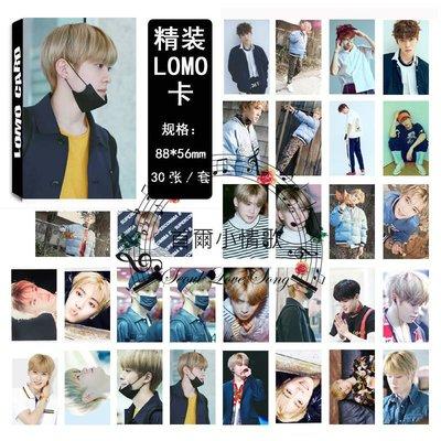 【首爾小情歌】NCT 127 LOMO卡 在玹 個人款 小卡組 30張卡片組  應援#01
