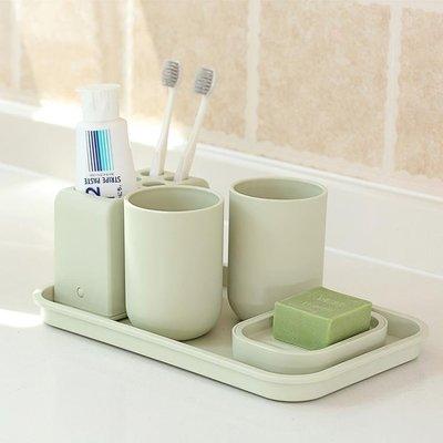 哆啦本鋪 日本 牙刷置物架 衛生間洗漱套裝牙膏收納架漱口杯套裝衛浴五件套 D655