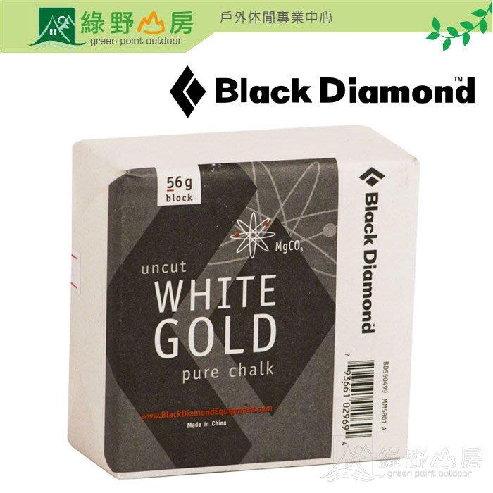 綠野山房》Black Diamond美國 CHALK BLOCK攀岩粉磚 BD 碳酸鎂粉塊 止滑粉 岩粉 550499