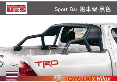 ||MyRack|| TRD Sport Bar 跑車架-黑色 防滾龍 HILUX專用