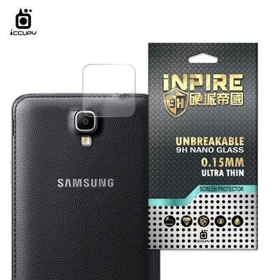 iNPIRE 硬派帝國 9H 0.12mm 極薄類玻璃 鏡頭保護貼,一組2入,NOTE 3 / NOTE 3 NEO