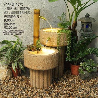 出口の日式田園竹子禪意流水擺件客廳石磨庭院陽臺噴泉景觀辦公室小豬佩奇