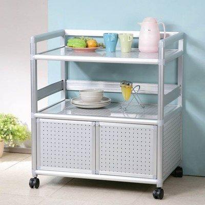 鋁合金2.5尺二門收納櫃 電器架 碗盤架 櫥櫃 餐櫃 廚房【Yostyle】SH-1519-117251