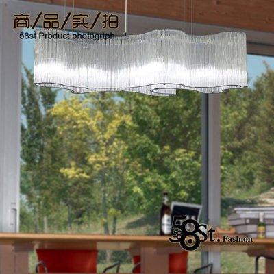 【阿拉神燈】「Glass deformed 玻璃管 變形吊燈」美術燈。複刻版。GH-453