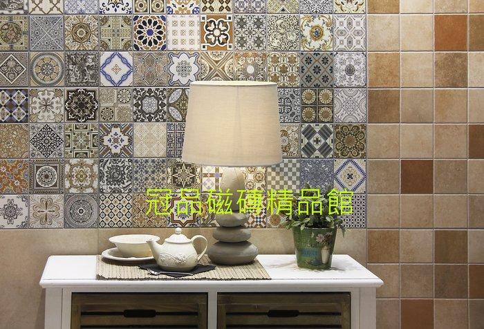 ◎冠品磁磚精品館◎西班牙進口精品 普羅復古石英磚及花磚–44.2X44.2 CM
