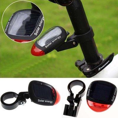 /SY/ Solar Energy《綠能》太陽能自行車尾燈 爆閃四段式後車燈【預購商品】