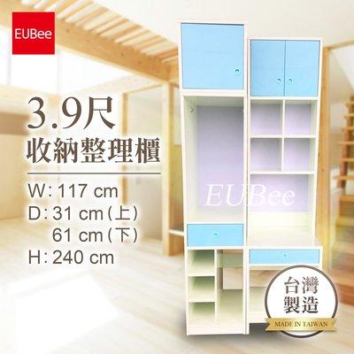 【優彼塑鋼】3.9尺收納整理櫃/儲藏櫃...
