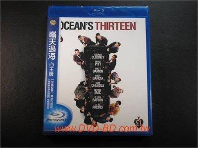 [藍光BD] - 瞞天過海:十三王牌 Ocean`s Thirteen ( 得利公司貨 ) - 13王牌