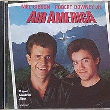 《絕版專賣》飛離航道 / Air America 電影原聲帶 (美版 JVC.無IFPI)