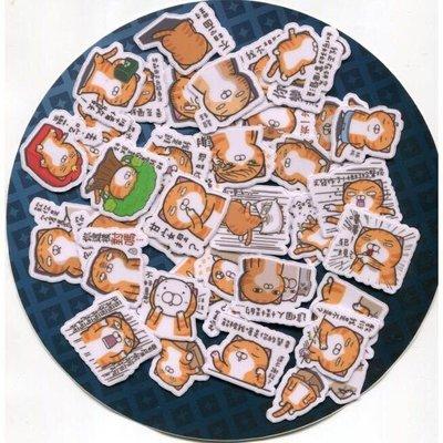 現貨!! LINE貼圖 白爛貓貼圖貼紙 40個1組 623 4公分下單區