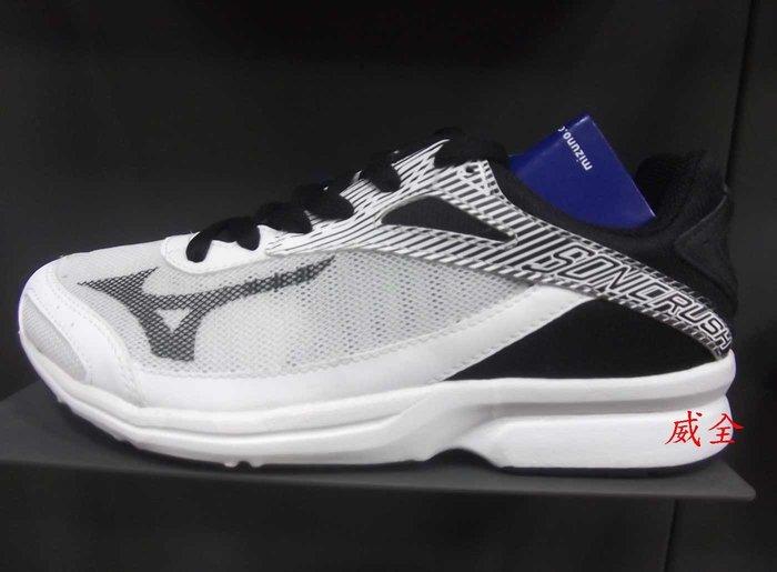 【威全全能運動館】美津濃MIZUNO SONIC RUSH 路跑 慢跑鞋 現貨 保證正品公司貨 男款J1GA188309