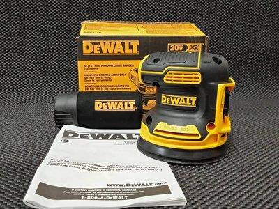 【大寮工具】全新 Dewalt得偉 20V DCW210 可調速 免碳刷 砂紙機 打蠟機 散打機 含集塵 研磨機 單機