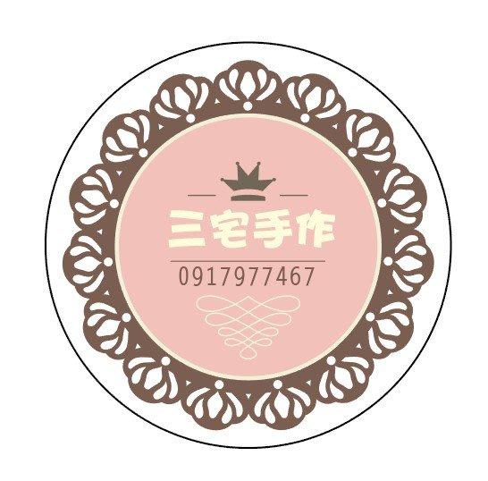 買家:avon10230131-客製貼紙-4公分+不加亮膜-圓形-各1千貼【此為客製展示區 ,僅供參考 ,請勿下單】
