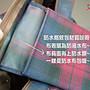 uma hana 防水包 拉拉卡套 CA17 經典綠格紋 602 艾瑪防水布包 證件套 悠遊卡套 卡片套