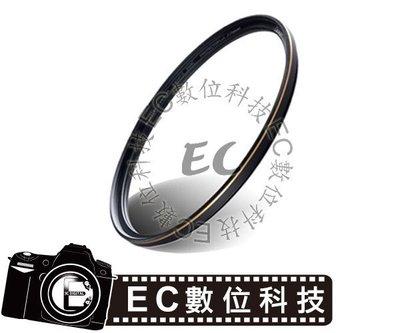 【EC數位】Sunpower TOP2 62mm 專用 超薄框 多層鍍膜 UV 保護鏡 濾鏡 DMC-PROTECTOR