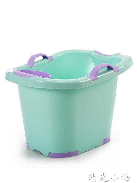 貝喜兒童泡澡桶寶寶嬰幼兒洗澡沐浴桶小孩子可坐家用加厚大號浴盆QM