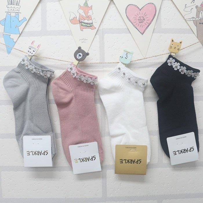 【高弟街百貨】立體小花襪子 韓國襪子 素色短襪 花邊 船型襪 時尚襪子 韓國流行手工襪 棉襪 珠珠襪子 襪子穿搭