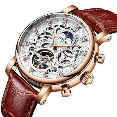 新款KINYUED正品 全自動時尚真皮男士手錶 鏤空機械表走時精準