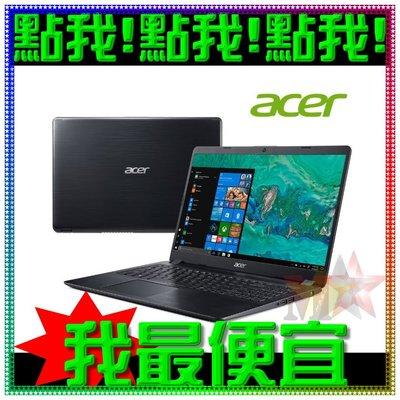 台中無卡分期 ACER Aspire A515-54G-52C4 15吋IPS高階繪圖筆電 I5-10210U 搭配門號 台中市