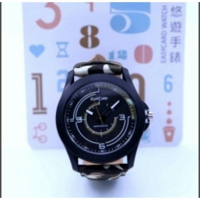 悠遊卡手錶 悠遊錶 悠遊手錶 迷彩時尚款