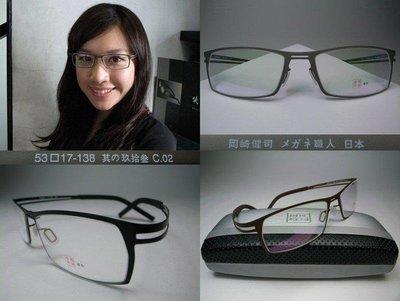 kenji 岡崎健司 hingeless no screw frames Rx prescription glasses