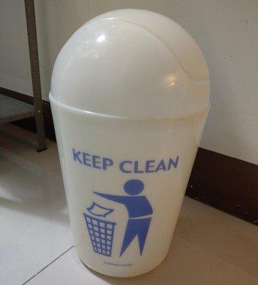 Working House 垃圾桶 回收桶 Keep Clean垃圾桶 白色簡約 人行道垃圾桶 收納桶 簡單生活系列