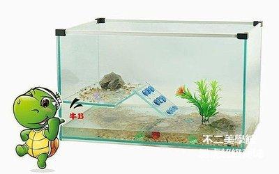 【格倫雅】^龜缸 水龜缸 水陸兩用烏龜缸 超白玻璃 烏龜缸 帶曬臺27575[g-l-y62