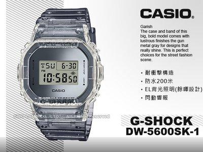 CASIO手錶專賣店 國隆 DW-5600SK-1 G-SHOCK 電子男錶   防水200米 DW-5600SK
