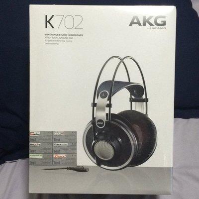 AKG K702 耳罩式耳機