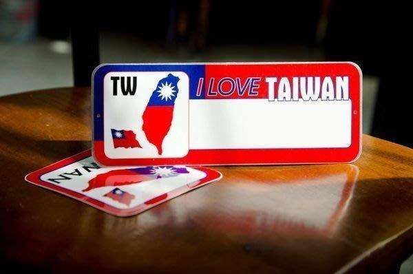 【衝浪小胖】中華民國旗暫時停車留言告示牌/台灣/Taiwan/國產汽車/避免拖吊被砸