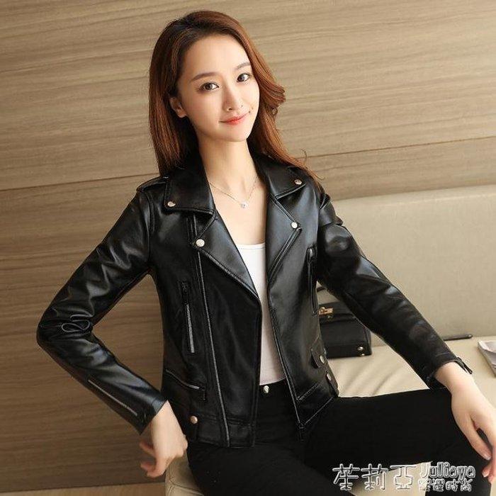 皮衣女短款韓版修身顯瘦機車pu皮夾克黑色女士小外套