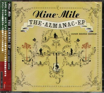 K - Nine Mile - The Almanac Delux Edition - 日版 - NEW