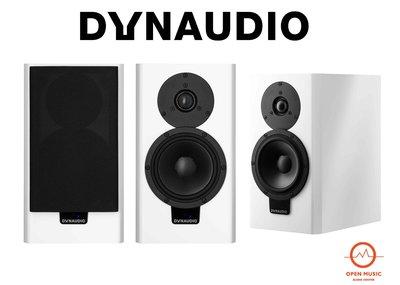 展樂音響-丹麥Dynaudio XEO 20 書架無線喇叭