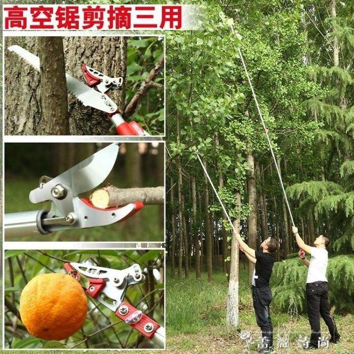 YEAHSHOP 園林樹枝果樹水果剪刀修枝剪伸縮Y185