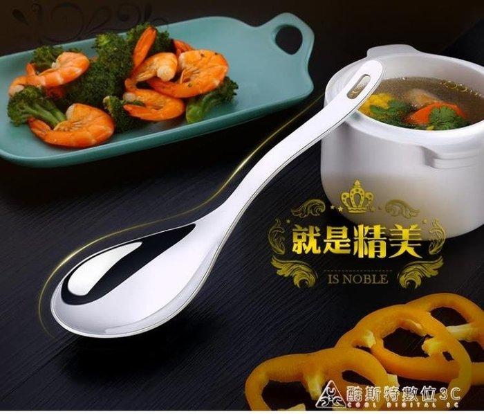 304不銹鋼分餐勺大飯勺盛飯粥勺大湯勺加厚長柄大號勺子家用創意 酷斯特數位3c