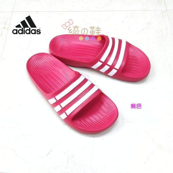 ☆綺的鞋鋪子☆ADIDAS 兒童款運動拖鞋 Duramo Slide K G06797 一體成型 #2017新上市