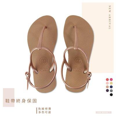 QWQ品牌 九色涼鞋 弧面側邊秀氣小腳款 天然橡膠不磨腳  鞋帶終身保固-阿法.伊恩納斯 綁帶涼鞋 粉色