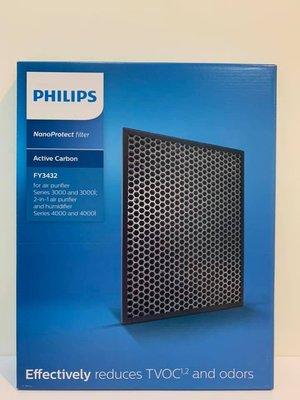 飛利浦 PHILIP 奈米級 HEPA濾心 FY3433/10  活性碳濾網-除異味 FY3432/10  AC4558