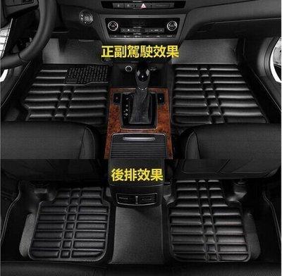 3D壓痕全包圍汽車腳踏墊Lex新us 凌志CT20新0H IS250 IS300H IS250F 踏墊/腳墊/汽車後箱墊