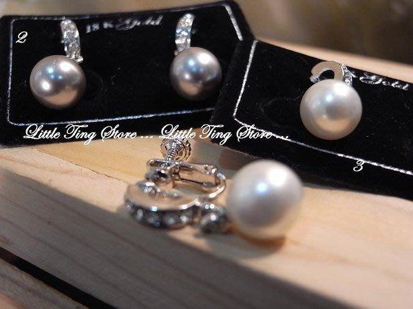 施華洛世奇SWAROVSKI垂吊式C型珍珠水鑽垂吊夾式栓式耳環垂吊式耳夾耳環 白珠