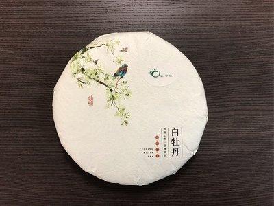 2013年福鼎高山生態醇香白牡丹,350克左右/餅