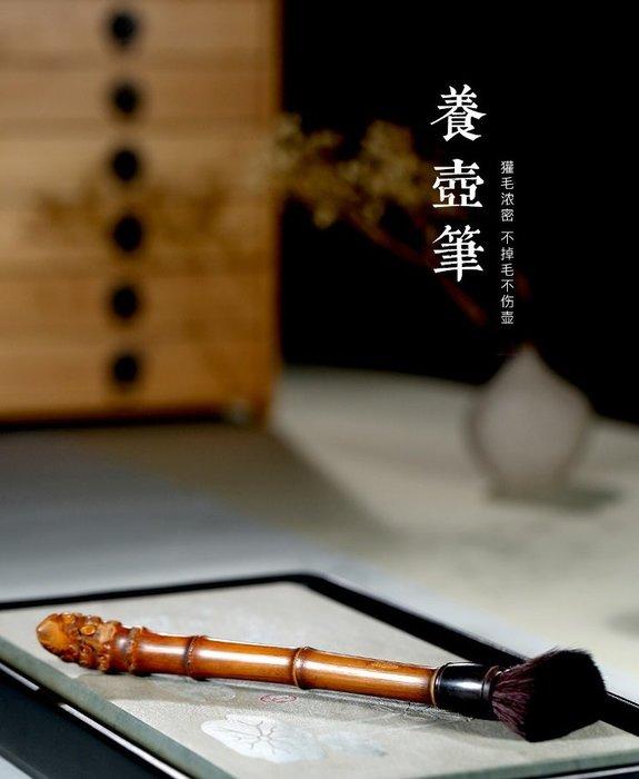 【自在坊】精品竹根茶器系列 竹根黑檀養壺筆 竹鞭黑檀養壺筆 禪意茶器 自然古樸