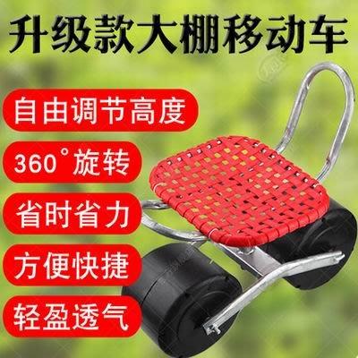 【大棚移動車-多款可選-1款/組】旋轉升降種植採摘凳行距車園林草莓番茄採茶車-5101030